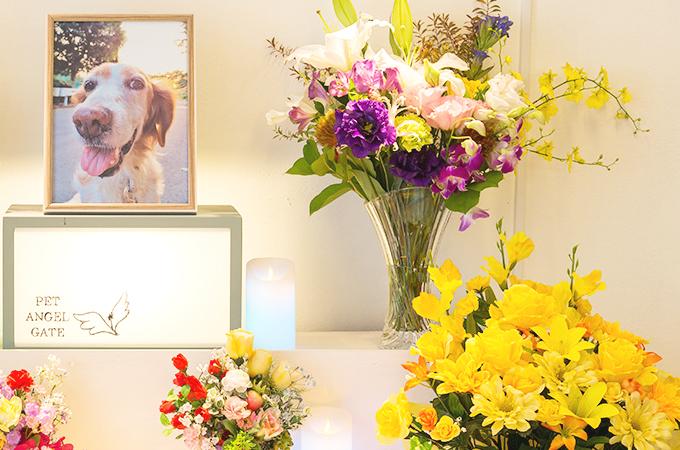お花のご用意