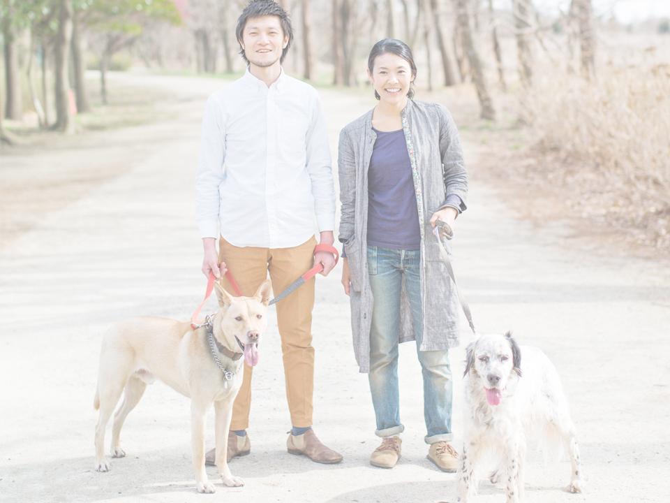 埼玉のペット葬儀・ペット火葬【つむぎ舎】スタッフ紹介