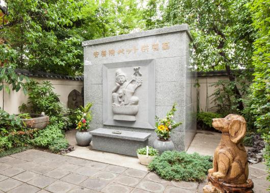臥龍山安養院ペット墓